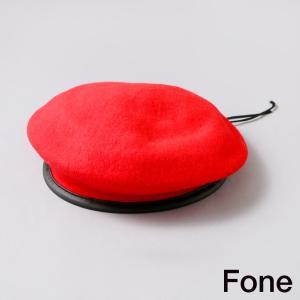 エフワン Fone ベレー帽 パイピングベレー帽 (RED) 18SP-I|chapter-ex