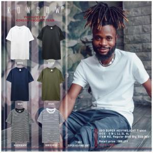 スーパー ヘビーウェイト 半袖 Tシャツ (厚手 7.5oz~8oz) 無地 ボーダー メンズ ストリート BIG T|chara-basket