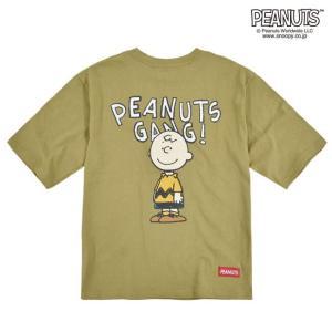 チャーリーブラウン オーバーサイズ 半袖 Tシャツ ドロップショルダー ビッグ Tシャツ BIG シルエット SNOOPY ペア お揃い スヌーピー グッズ レディース メンズ|chara-basket