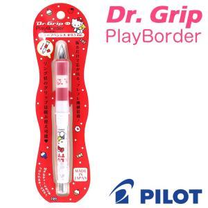 ハローキティ Dr.Grip ドクターグリップシャープペンシル りんごサンリオキュートなステーショナ...