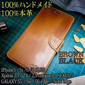 iphone6s ケース iphone6s plus ケース 本革・ハンドメイド スマホケース xperia z5 ケース compact premium galaxy s5 z4 z3 s6 edge ケース カバー アイフォン