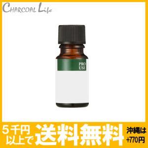 ミルラオイル (没薬) 10ml 生活の木 精油