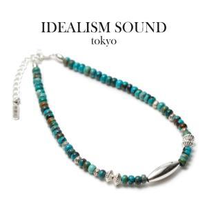 IDEALISM SOUND イデアリズムサウンド Turquoise Silver Anklet ターコイズシルバーアンクレット|charger
