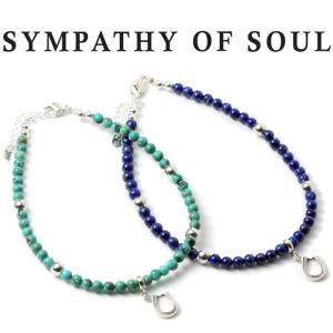 シンパシーオブソウル SYMPATHY OF SOUL Ball Beads Anklet w/Horseshoe ボール ビーズ アンクレット ホースシュー シルバー ターコイズ ラピスラズリ|charger