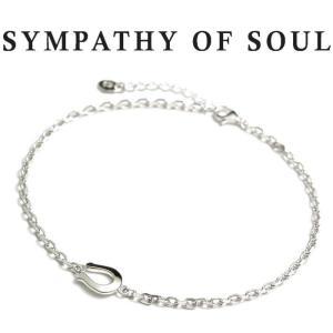 シンパシーオブソウル SYMPATHY OF SOUL Horseshoe Amulet Chain Anklet Silver ホースシュー アミュレット チェーン アンクレット シルバー|charger
