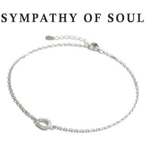 シンパシーオブソウル SYMPATHY OF SOUL Small Horseshoe Chain Anklet Silver w/cz スモール ホースシュー チェーン アンクレット シルバー ジルコニア|charger