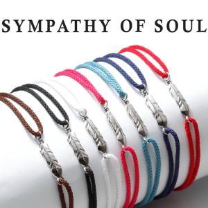 シンパシーオブソウル ブレスレット  ミニフェザー コードブレス アンクレット SYMPATHY OF SOUL Mini Feather Cord Bracelet & Anklet K18 WG|charger