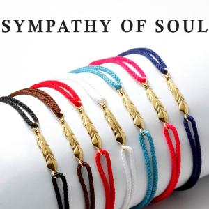 シンパシーオブソウル ブレスレット ミニフェザー コード ブレスレット アンクレット SYMPATHY OF SOUL Mini Feather Cord Bracelet & Ankle t K18 YG|charger