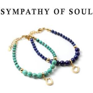 シンパシーオブソウル SYMPATHY OF SOUL Ball Beads  Bracelet  Horseshoe ボール ビーズ ブレス ホースシュー ゴールドコート ターコイズ ラピスラズリ charger