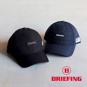 ブリーフィング ゴルフ メンズ キャップ BRIEFING GOLF キルティングキャップ QUILTING CAP ブラック/ネイビー 2色展開|charger