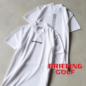 ブリーフィング ゴルフ メンズ シャツ BRIEFING GOLF ツアーハイネックシャツ TOUR HIGHNECK SHIRTS ホワイト WHITE 2021春夏新作|charger