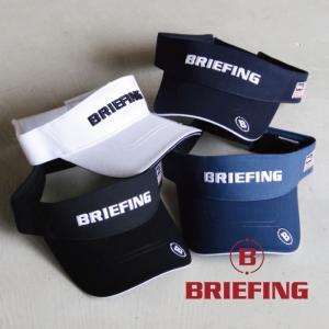 ブリーフィング ゴルフ バイザー BRIEFING GOLF ベーシックバイザー BASIC VISOR ホワイト/ブラック/デニムブルー/ネイビー 4色展開|charger