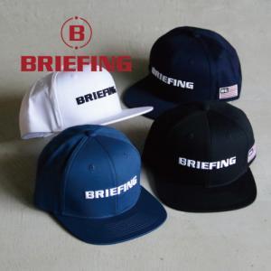 ブリーフィング ゴルフ キャップ BRIEFING GOLF フラットバイザーキャップ FLATVISOR CAP ホワイト/ブラック/デニムブルー/ネイビー 4色展開|charger