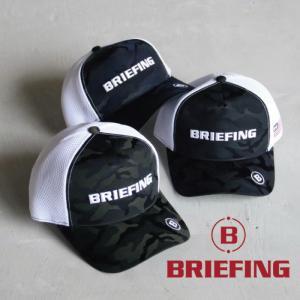 ブリーフィング ゴルフ キャップ BRIEFING GOLF カモメッシュキャップ CAMO MESH CAP ブラック/オリーブ/ネイビー 3色展開|charger