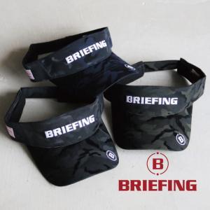 ブリーフィング ゴルフ バイザー BRIEFING GOLF カモバイザー CAMO VISOR ブラック/オリーブ/ネイビー 3色展開|charger
