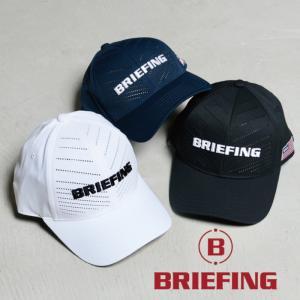 ブリーフィング ゴルフ キャップ BRIEFING GOLF パンチングメッシュキャップ PUNCHING MESH CAP ホワイト/ブラック/ネイビー 3色展開|charger