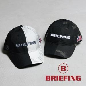 ブリーフィング ゴルフ キャップ BRIEFING GOLF デュアルキャップ DUAL CAP ホワイト/マルチカモブラック 2色展開|charger