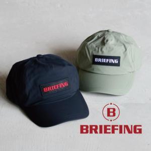 ブリーフィング ゴルフ キャップ BRIEFING GOLF レインキャップ RAIN CAP ブラック/オリーブ 2色展開|charger