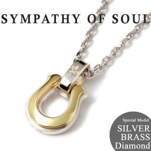 SYMPATHY OF SOUL 当店別注 Horseshoe Amulet Combination...