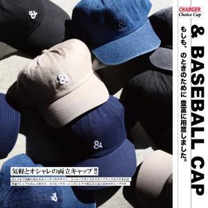 キャップ メンズ レディース &ロゴ 刺繍 ベースボールキャップ  CAP  帽子 10色展開|charger