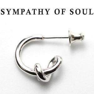 シンパシーオブソウル ピアス  SYMPATHY OF SOUL knot Pierce Silver ノットピアス  シルバー|charger