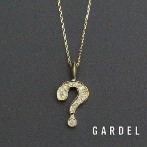 GARDEL ガーデル 公式通販, NATURAL QUESTION NECKLACE  クエスチョンネックレス K18イエローゴールド,ダイヤモンド 公式通販|charger
