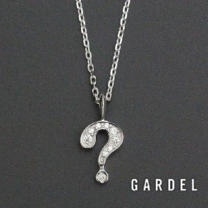 GARDEL ガーデル 公式通販, NATURAL QUESTION NECKLACE  クエスチョンネックレス SILVER 公式通販|charger