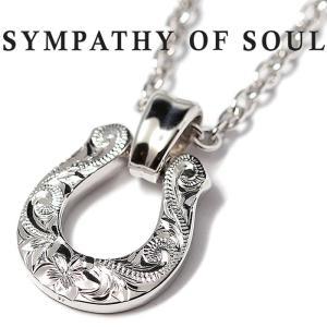 ロノ × シンパシーオブソウル ネックレス LONO × SYMPATHY OF SOUL コラボ エクストララージ ホースシュー シルバー Collabo XL Horseshoe Necklace Silver|charger
