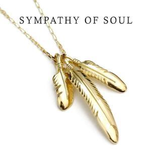 シンパシーオブソウル ネックレス K18 SYMPATHY OF SOUL 3Feather Necklace, K18 Yellow Gold,3フェザー|charger