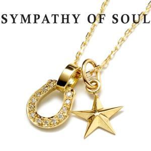 シンパシーオブソウル ネックレス  ホースシュー スター K18 ゴールド ダイヤ SYMPATHY OF SOUL Small Necklace Horseshoe K18YG Diamond × Star K18YG|charger