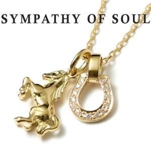 シンパシーオブソウル ネックレス SYMPATHY OF SOUL Small Horse Horseshoe Necklace K18YG Diamond スモールホース ホースシューネックレス K18YG ダイヤモンド|charger