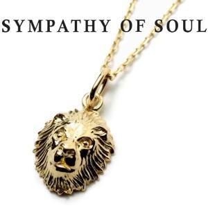 シンパシーオブソウル ネックレス SYMPATHY OF SOUL Small Charm Necklace Lion Head K18YG スモールチャーム ネックレス ライオンヘッド K18 イエローゴールド charger