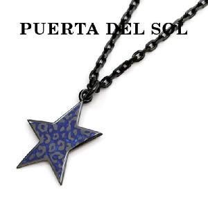 PUERTA DEL SOL,プエルタデルソル  ブラックスター レオパード ネックレス ブルー ne852bl シルバー メンズ レディース ユニセックス 通販|charger