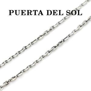 PUERTA DEL SOL,プエルタデルソル チェーン,スクエアチェーン 50cm,Silver,通販,取扱い|charger