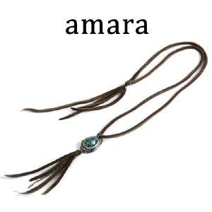 アマラ,amara ネックレス  NS-8 レザーコード ターコイズ ストーンネックレス 取扱い 通販|charger