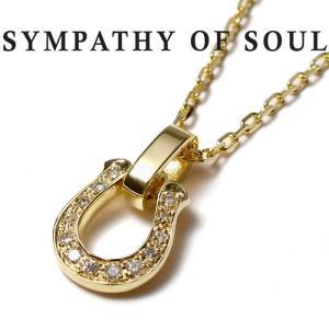 シンパシーオブソウル ネックレス ホースシュー K18 ゴールド ダイヤモンド SYMPATHY OF SOUL Horseshoe Amulet K18Yellow Gold Diamond×1.3mm Chain|charger