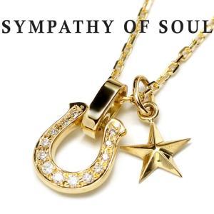 シンパシーオブソウル ネックレス  ホースシュー スター K18 ゴールド ダイヤ SYMPATHY OF SOUL K18YG Diamond Horseshoe × Star × Square Chain 1.3mm|charger