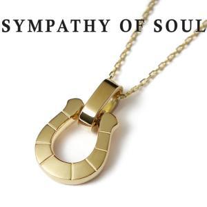 シンパシーオブソウル ネックレス  ホースシュー  K18  ゴールド SYMPATHY OF SOUL Horseshoe Amulet K18Yellow Gold × 0.8mm Chain|charger