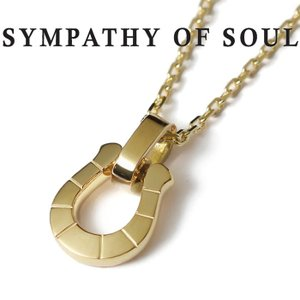 シンパシーオブソウル ネックレス ホースシュー  K18 ゴールド SYMPATHY OF SOULHorseshoe Amulet K18Yellow Gold ×1.3mm Chain|charger