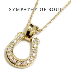 シンパシーオブソウル ネックレス ホースシュー メンズ K18 ゴールド ダイヤモンド SYMPATHY OF SOUL Horseshoe Large  K18YG Diamond 1.3mmチェーンセット|charger