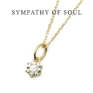 シンパシーオブソウル ネックレス ゴールド SYMPATHY OF SOUL Diamond Charm - S ダイヤモンドチャーム - エス×0.8mmチェーンセット K18イエローゴールド|charger
