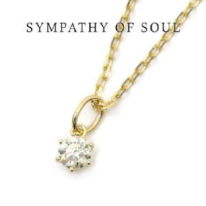 シンパシーオブソウル ネックレス ゴールド SYMPATHY OF SOUL Diamond Charm - S ダイヤモンドチャーム - エス×1.3mmチェーンセット K18イエローゴールド|charger