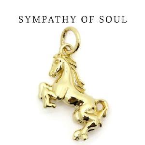 シンパシーオブソウル ペンダントトップ  ホースチャーム - K18イエローゴールド  SYMPATHY OF SOUL Horse Charm - K18Yellow Gold|charger