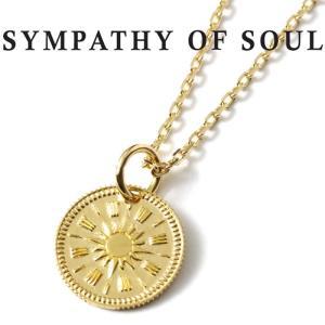 シンパシーオブソウル ネックレス SYMPATHY OF SOUL Hope Sun Coin  K18YG × Chain 1.3mm 太陽 ホープ サン コイン チャーム K18 ゴールド チェーンセット|charger