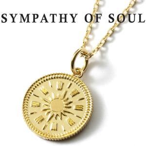 シンパシーオブソウル ネックレス SYMPATHY OF SOUL Medium Hope Sun K18YG × Chain 1.3mm 太陽 ミディアム ホープ サン コイン K18 ゴールド チェーンセット|charger