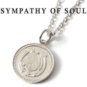シンパシーオブソウル ネックレス  SYMPATHY OF SOUL Medium Ever Fortune Coin Silver × Chain 1.6mm  馬蹄 ミディアム エヴァー フォーチュン チェーンセット charger