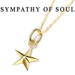 シンパシーオブソウル ネックレス ゴールド SYMPATHY OF SOUL Small Star Charm K18YG ×0.8mm Chain  スモール スター 星 チェーン K18 ゴ−ルド 0.8mm セット|charger