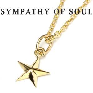 シンパシーオブソウル ネックレス ゴールド SYMPATHY OF SOUL Small Star Charm K18YG ×1.3mm Chain  スモール スター 星 チェーン K18 ゴ−ルド 1.3mm セット|charger