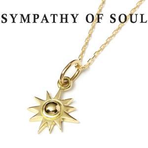 シンパシーオブソウル ネックレス ゴールド SYMPATHY OF SOUL Small Sun Charm K18YG ×0.8mm Chain  スモール サン 太陽 チェーン K18 ゴ−ルド 0.8mm セット|charger
