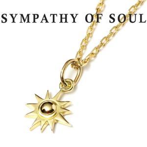 シンパシーオブソウル ネックレス ゴールド SYMPATHY OF SOUL Small Sun Charm K18YG ×1.3mm Chain  スモール サン 太陽 チェーン K18 ゴ−ルド 1.3mm セット|charger